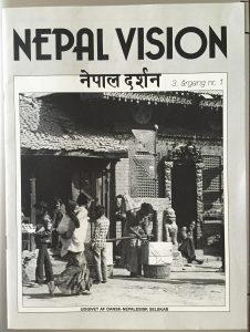 nepal-vision-3-1